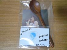 美郷あきBirthday Live 2011