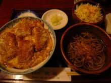 竹合わせ(カツ丼と小かけそば)
