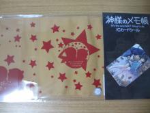 電撃文庫 秋の祭典2012 購入品
