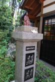 伏見神賓神社