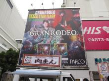 渋谷PARCO×GRANRODEO