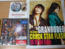GRANRODEO「CRACK STAR FLASH」