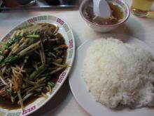 レバーニラ炒め(ライス付)