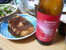 味噌カツと伊那産りんごビール