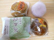 お六饅頭・あげまん・しんこ餅(梅あん)・緑甘泉