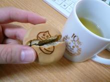 栗まんじゅう・茶・マグカップ