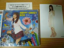 栗林みな実「HAPPY CRAZY BOX」