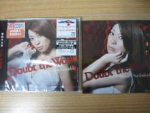栗林みな実「Doubt the World」