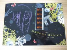 劇場版魔法少女まどか☆マギカ[後編] パンフレット