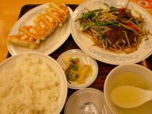 レバニラ炒めセット