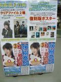 CD/DVD/BD販売