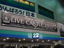 LIVE CASTLE