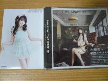 水樹奈々「TIME SPACE EP」