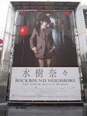 新宿駅前ステーションスクエア 超大型看板