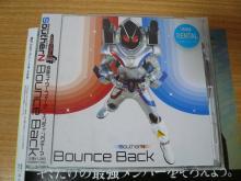 SoutherN「Bounce Back」