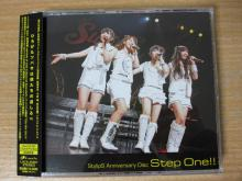 StylipS「Step One!!」