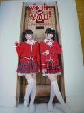 YELL for YOU パンフレット