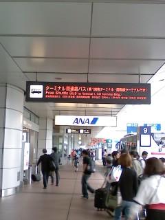 L7040077.jpg