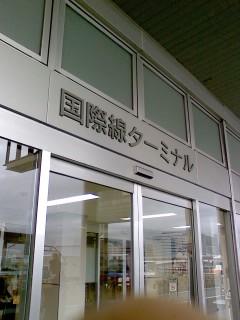 L7040084.jpg