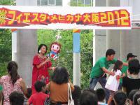 011_20120916101802.jpg