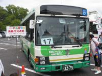 003高槻市交通部
