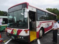 004京阪宇治バス