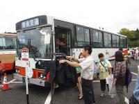 012奈良交通