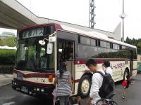 024シモガーモバス