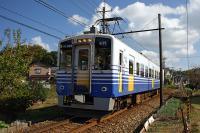 800px-Echizen_Railway01bs3200.jpg