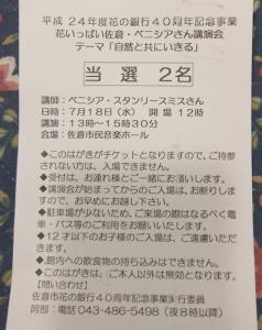 D07142.jpg