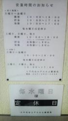 P1000141.jpg