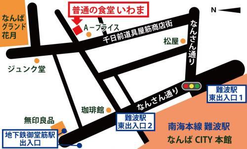 iwamasama-map-20110509_convert_20110509114244.jpg