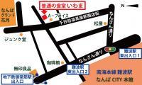 iwamasama-map-20110509_convert_20110519025048.jpg