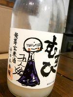 syokugaku1月 (10)