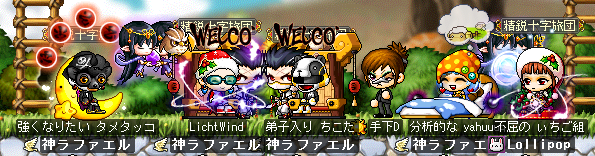 MapleStory_2013_0102_223135_063.png