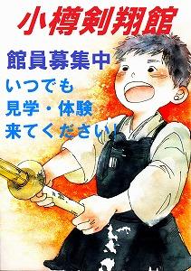 kennsyouburoguposuta-.jpg