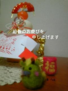 20120109163010.jpg