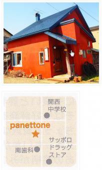 pannetone.jpg