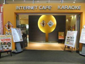 300ネットカフェ入口20111017225731_convert_20111018205148