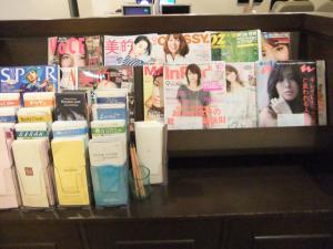300雑誌DSCF5044