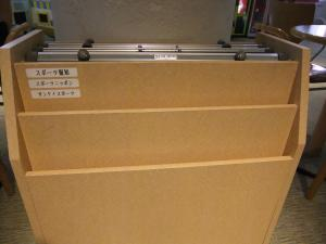 300新聞ラック DSCF4457