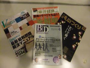 雑誌1DSCF3289