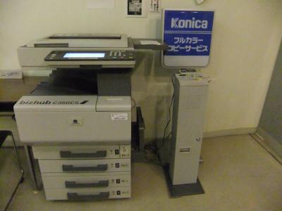 コピー機の有りますDSCF3298