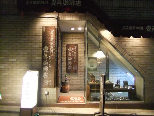 入口DSCF4215