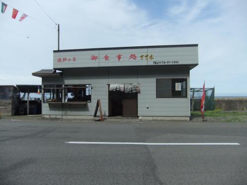建物DSCF4141