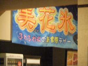 菜彩カフェDSCF4839