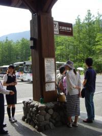 200バス停 DSCN0385