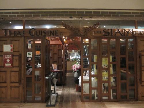 店入口IMG_0119