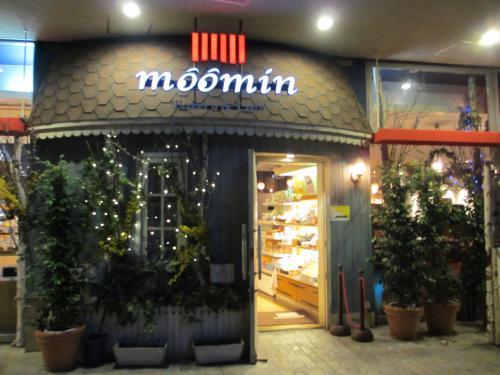 店入口IMG_0228