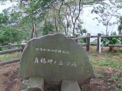 石碑DSCF9005